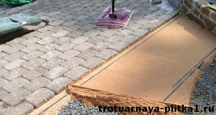 Как укладывать тротуарную плитку на песок в Наро-Фоминске
