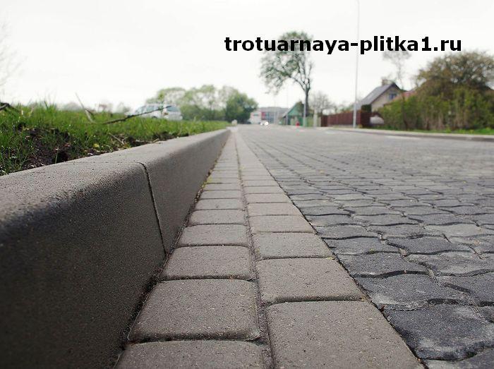 дорожное изделие 1000х300х150 в Наро-Фоминске